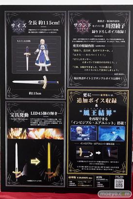 秋葉原の新作フィギュア展示の様子 ボークスホビー天国 Fate/Grand Order フィギュアギャラリー(アキバCOギャラリー)39