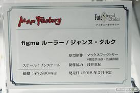秋葉原の新作フィギュア展示の様子 ボークスホビー天国 Fate/Grand Order フィギュアギャラリー(アキバCOギャラリー)41