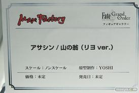 秋葉原の新作フィギュア展示の様子 ボークスホビー天国 Fate/Grand Order フィギュアギャラリー(アキバCOギャラリー)43