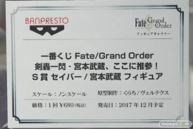 秋葉原の新作フィギュア展示の様子 ボークスホビー天国 Fate/Grand Order フィギュアギャラリー(アキバCOギャラリー)45