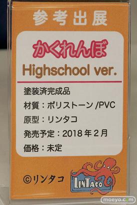 リンタコのかくれんぼ Highscool ver.の新作フィギュア彩色サンプル画像09