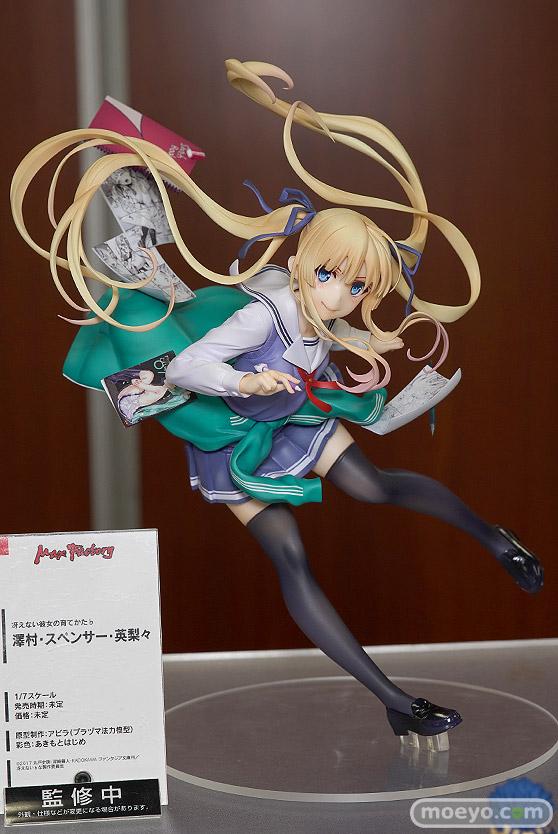 マックスファクトリーの冴えない彼女の育てかた♭ 澤村・スペンサー・英梨々の新作フィギュア彩色サンプル画像01