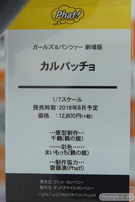 秋葉原の新作フィギュア展示の様子19