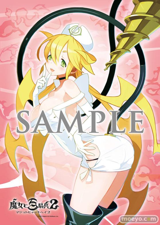 ホビージャパンの魔女と百騎兵2 白衣の女神 リサの新作フィギュア彩色サンプル画像12