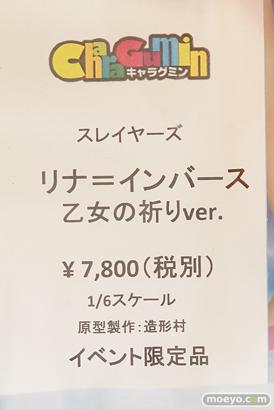 秋葉原新作フィギュア展示の様子35