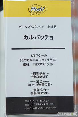 秋葉原新作フィギュア展示の様子40