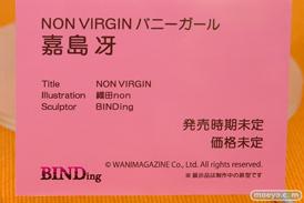 BINDingのNON VIRGIN バニーガール 嘉島冴の新作アダルトフィギュア彩色サンプル画像12