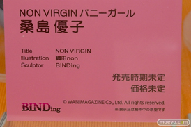 BINDingのNON VIRGIN バニーガール 桑島優子の新作アダルトフィギュア彩色サンプル画像11