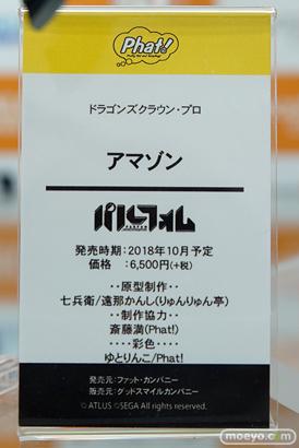 秋葉原の新作フィギュア展示の様子23
