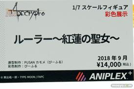 ワンダーフェスティバル 2018[冬]アニプレックスブース特集画像08