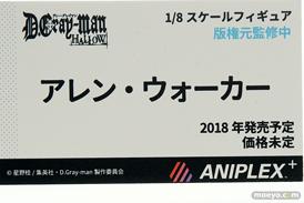 ワンダーフェスティバル 2018[冬]アニプレックスブース特集画像16