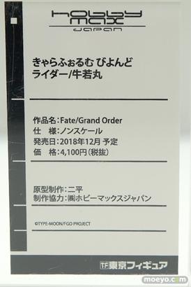 ワンダーフェスティバル 2018[冬]東京フィギュアブース特集画像39