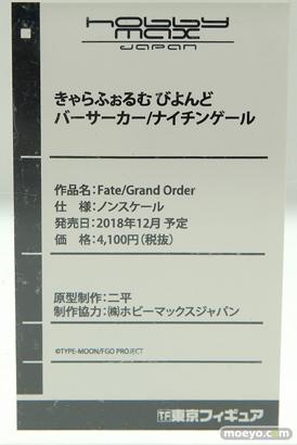 ワンダーフェスティバル 2018[冬]東京フィギュアブース特集画像41