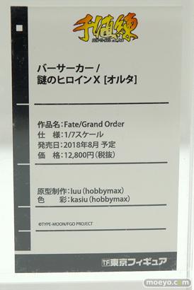 ワンダーフェスティバル 2018[冬]東京フィギュアブース特集画像80