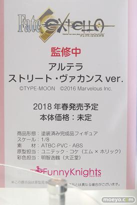 ワンダーフェスティバル 2018[冬]アオシマブース特集画像02
