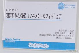 ワンダーフェスティバル 2018[冬]マイルストン エンブレイスジャパン ブース特集画像02