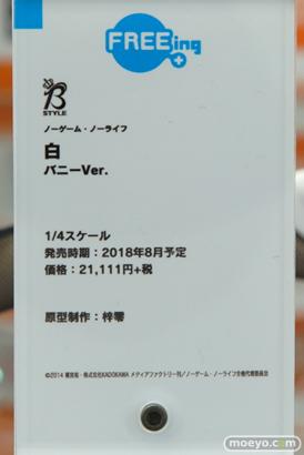 秋葉原の新作フィギュア展示の様子14