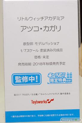 ワンダーフェスティバル 2018[冬]KADOKAWA 電撃ホビーウェブブース特集画像02