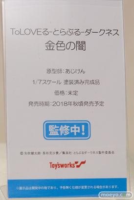 ワンダーフェスティバル 2018[冬]KADOKAWA 電撃ホビーウェブブース特集画像04