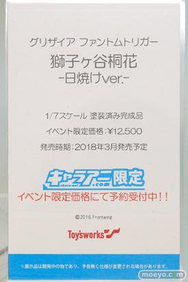 ワンダーフェスティバル 2018[冬]KADOKAWA 電撃ホビーウェブブース特集画像11