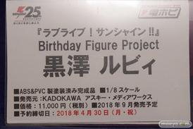 ワンダーフェスティバル 2018[冬]KADOKAWA 電撃ホビーウェブブース特集画像27