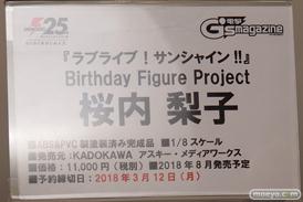 ワンダーフェスティバル 2018[冬]KADOKAWA 電撃ホビーウェブブース特集画像29