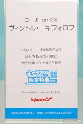 ワンダーフェスティバル 2018[冬]KADOKAWA 電撃ホビーウェブブース特集画像31
