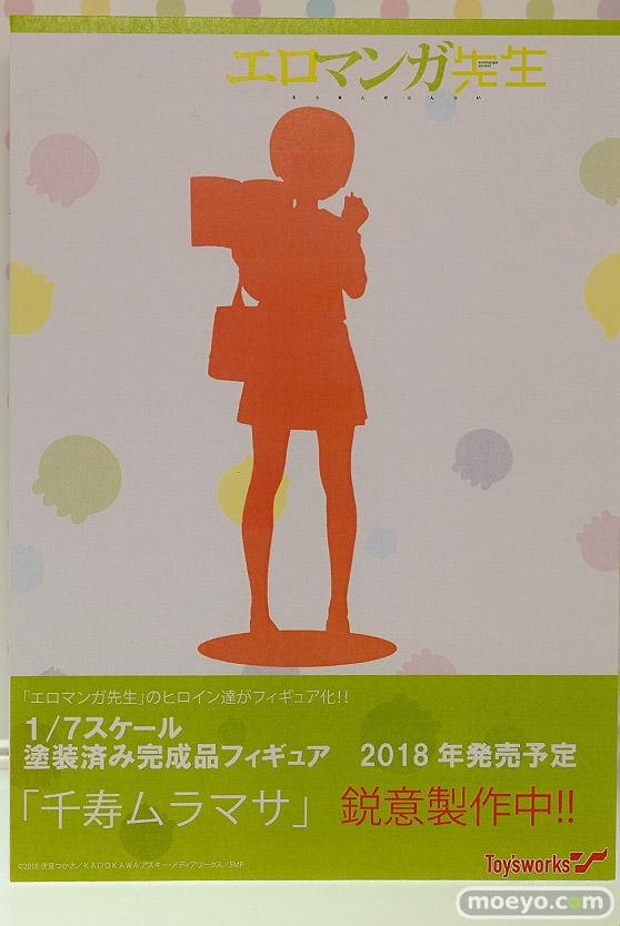 ワンダーフェスティバル 2018[冬]KADOKAWA 電撃ホビーウェブブース特集画像35