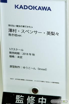 KADOKAWAの冴えない彼女の育てかた♭ 澤村・スペンサー・英梨々 抱き枕ver.の新作フィギュア彩色サンプル画像11