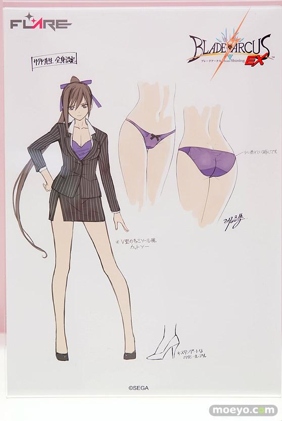 フレアのブレードアークス from シャイニング EX サクヤ -女教師 Ver.-(仮)の新作フィギュア原型画像09