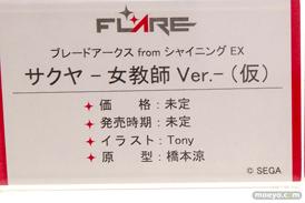 フレアのブレードアークス from シャイニング EX サクヤ -女教師 Ver.-(仮)の新作フィギュア原型画像11