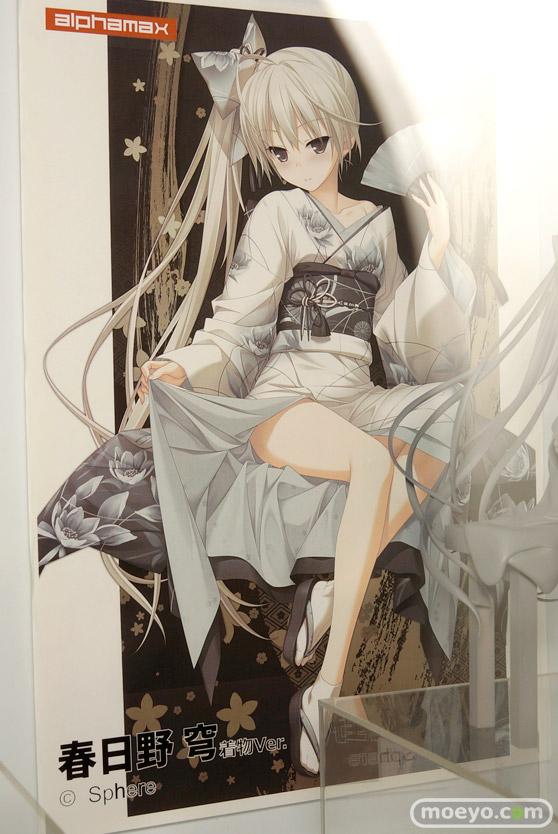 アルファマックスのヨスガノソラ 春日野穹 着物Ver.の新作フィギュア原型画像09