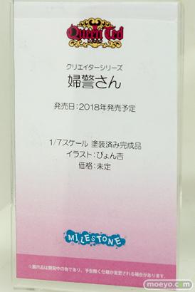 クイーンテッドのクリエイターシリーズ 婦警さんの新作アダルトフィギュア原型画像11