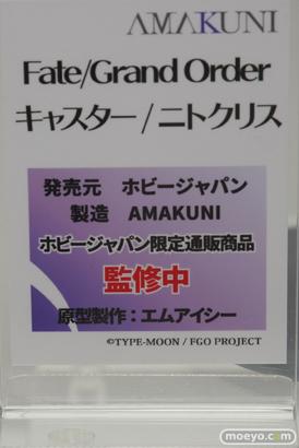 ホビージャパンのFGO キャスター/ニトクリスの新作フィギュア原型画像09