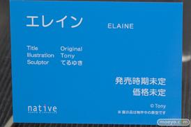 ネイティブのエレインの新作アダルトフィギュア原型画像15