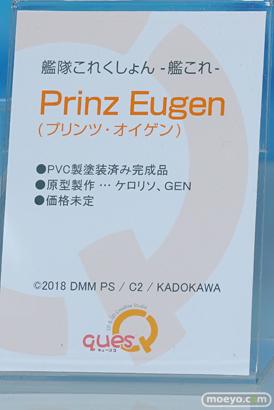 キューズQの艦隊これくしょん-艦これ- プリンツ・オイゲンの新作フィギュア原型画像09