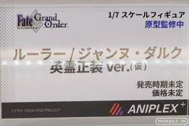アニプレックスのFGO ルーラー/ジャンヌダルク 英霊正装 ver.(仮) の新作フィギュア原型画像09