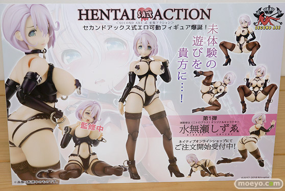 SECOND AXE式❤HENTAI ACTION 水無瀬 しずゑ 新作アダルトフィギュア彩色サンプル画像21