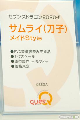 キューズQのセブンスドラゴン2020-II サムライ(刀子) メイドStyleの新作フィギュア原型画像10