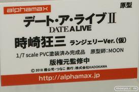アルファマックスのデート・ア・ライブ 時崎狂三 ランジェリーVer.(仮)の新作フィギュア彩色サンプル画像11