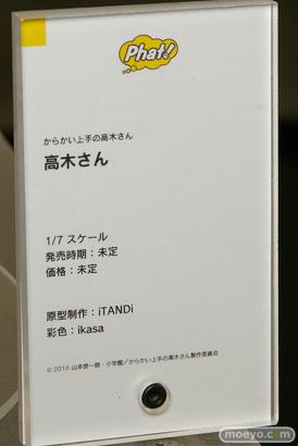 宮沢模型 第41回 商売繁盛セール 新作フィギュア展示の様子 バンダイ プラム ウェーブ グッドスマイルカンパニー ビート アオシマ エイプラス32