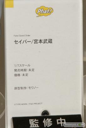 宮沢模型 第41回 商売繁盛セール 新作フィギュア展示の様子 バンダイ プラム ウェーブ グッドスマイルカンパニー ビート アオシマ エイプラス34