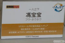 宮沢模型 第41回 商売繁盛セール 新作フィギュア展示の様子 エモントイズ ユニオンクリエイティブブース コトブキヤ 回天堂 レチェリー フレア アルター ベルファイン10