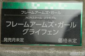 宮沢模型 第41回 商売繁盛セール 新作フィギュア展示の様子 エモントイズ ユニオンクリエイティブブース コトブキヤ 回天堂 レチェリー フレア アルター ベルファイン17