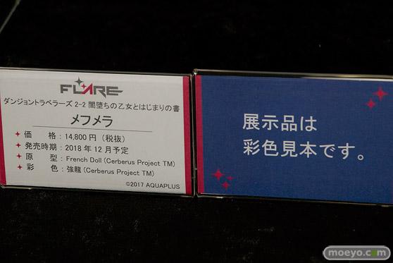 宮沢模型 第41回 商売繁盛セール 新作フィギュア展示の様子 エモントイズ ユニオンクリエイティブブース コトブキヤ 回天堂 レチェリー フレア アルター ベルファイン40