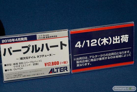 宮沢模型 第41回 商売繁盛セール 新作フィギュア展示の様子 エモントイズ ユニオンクリエイティブブース コトブキヤ 回天堂 レチェリー フレア アルター ベルファイン52
