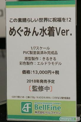 宮沢模型 第41回 商売繁盛セール 新作フィギュア展示の様子 エモントイズ ユニオンクリエイティブブース コトブキヤ 回天堂 レチェリー フレア アルター ベルファイン54