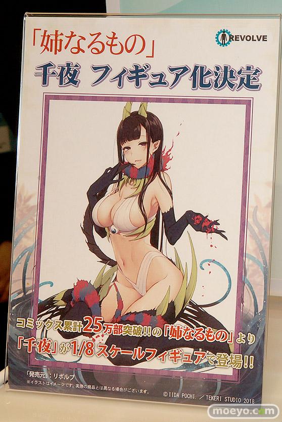第8回 カフェレオ キャラクター コンベンション 会場での新作フィギュア展示の様子12