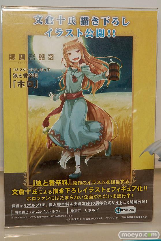 第8回 カフェレオ キャラクター コンベンション 会場での新作フィギュア展示の様子13