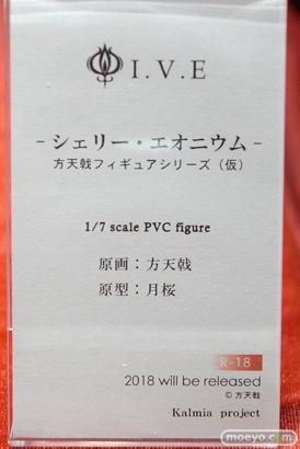 IVEのシェリー・エオニウム 方天戟フィギュアシリーズ(仮)の新作アダルトフィギュア原型画像12
